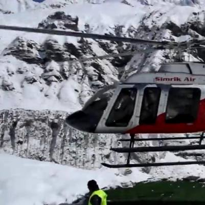 Annapurna Base Camp Helicopter Tour with Landing